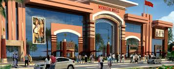 m nara mall le nouveau centre commercial marrakech riad mehdiriad mehdi. Black Bedroom Furniture Sets. Home Design Ideas
